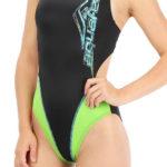Levné plavecké jednodílné plavky